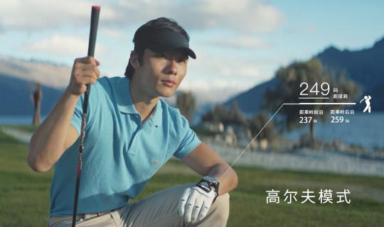 Garmin_Golf